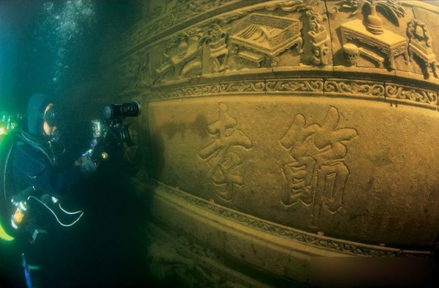 Shicheng - The lost underwater city in China 2