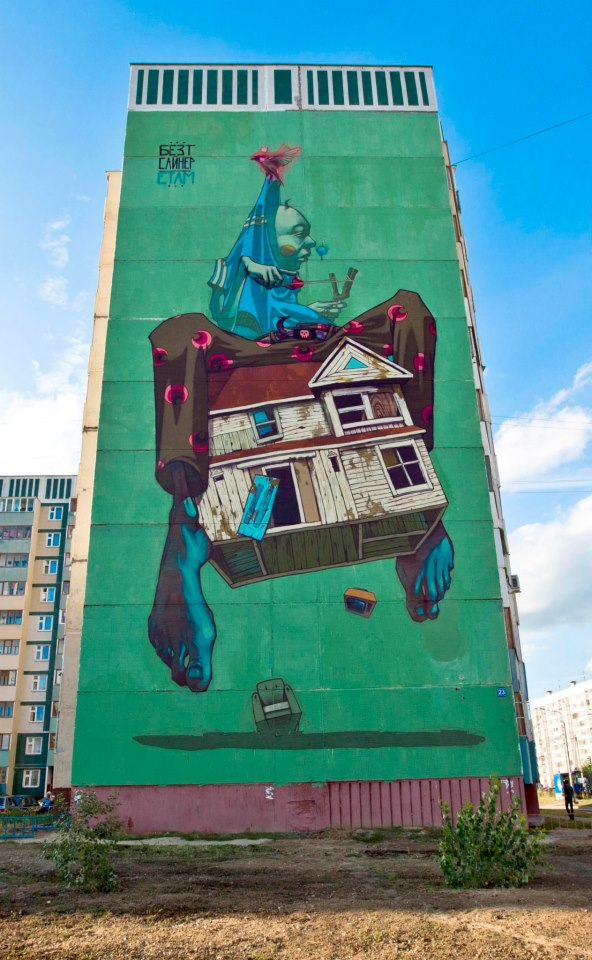 Street-art-in-Kazan-Russia-2012-by-Etam-Cru-called-Removal-2