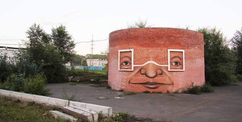 building with face 2